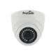 Prolook PR-BF1324A-DM Güvenlik Kamerası (Dome Kamera)