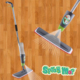 Spin Mop Sprey Mop Microfiber Bezli Temizlik Seti