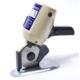 İşkur Makine Rsd100 300W Yuvarlak Bıçaklı Kumaş-Bez-Astar Kesim Motoru