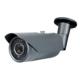 ICU Ahd Sistem 720P 3Mp Sony Aptına Lens Gece Görüşlü Güvenlik Kamerası