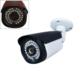 Promax Ahd Güvenlik Kamerası 1080P Aptina Sensör 3 Megapiksel Lens Full Hd