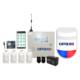 Opax 2545 Kablolu Ve Kablosuz Gsm Alarm Sistemi Set 4