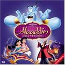 Alaaddin (VCD)