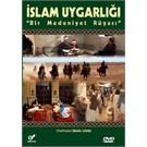 """İslam Uygarlığı """"Bir Medeniyet Rüyası"""" (DVD)"""