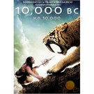 10,000 Bc (M.Ö. 10,000)