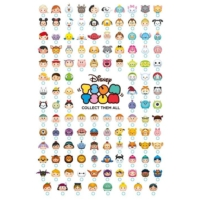 Pyramid International Maxi Poster Tsum Tsum Collect Them All Pp33912