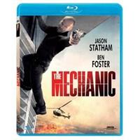 Mechanic (Mekanik) (Blu-Ray)