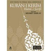 Mehmet Emin Ay - Kuran-ı Kerim Hatm-i Şerifi (DVD)