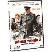 Burnt By The Sun 2 (Güneş Yanığı 2) (DVD)