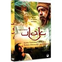 Ulak (DVD)