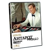007 James Bond - Octopussy -Ahtapot (SERİ 13) (DVD)