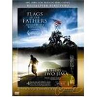 Flags Of Our Fathers + Letters From Iwo Jima (Atalarımızın Bayrakları + Iwo Jima'dan Mektuplar)