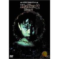 Ring 2 (Halka 2) ( DVD )