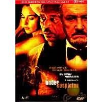 Under Suspıcıon (Suçlu Kim) ( DVD )