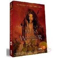 "Musa ""the Warrior"" (Savaşçı)"