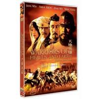 Warriors Of Heaven And Earth (Kutsal Savaşçılar) ( DVD )