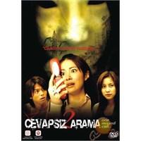 One Missed Call 2 (Cevapsız Arama 2) ( DVD )