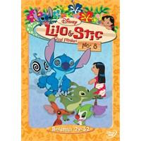 Lilo & Stitch: The Series Disc 8 (Lilo & Stitch Çizgi Filmleri Disk 8)