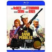 The Sand Pebbles (Kum Taneleri)