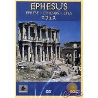 Ephesus (Efes) ( DVD )