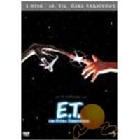 E.t. (The Extra Terrestrıal) (Double - Special Edition)