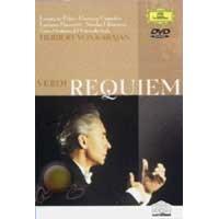 Verdi Requiem (Giuseppe Verdi) ( DVD )