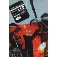 Elevation 2001 (From Boston) (2 DVD) ( DVD )