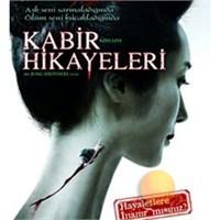 Kabir Hikayeleri (Epitaph)