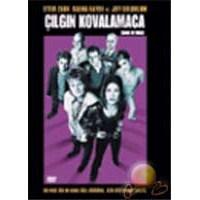 Chaın Of Fools (çılgın Kovalamaca) ( DVD )