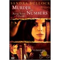 Murder By Numbers (Adım Adım Cinayet) ( DVD )