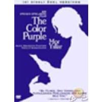 The Color Purple (Mor Yıllar) ( DVD )