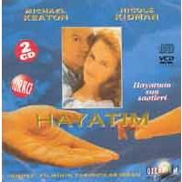 Hayatım ( VCD )