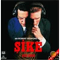 Şike (Quiz Show) ( VCD )