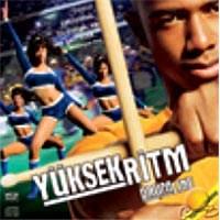 Yüksek Ritm (DrumLine) ( VCD )