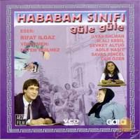 Hababam Sınıfı Güle Güle ( VCD )
