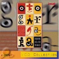 Otogargara ( VCD )