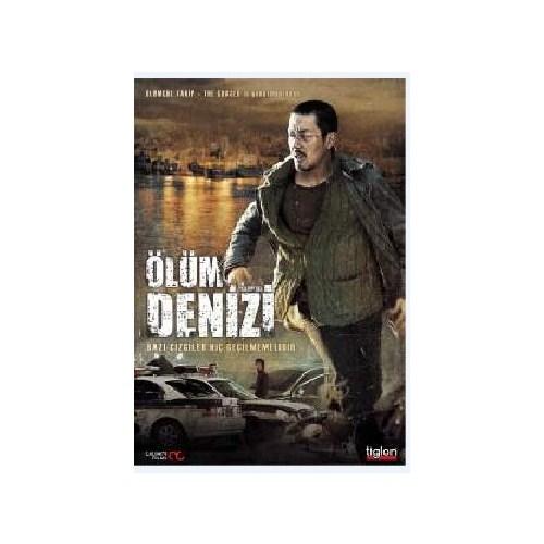 Yellow Sea (Ölüm Denizi) (DVD)