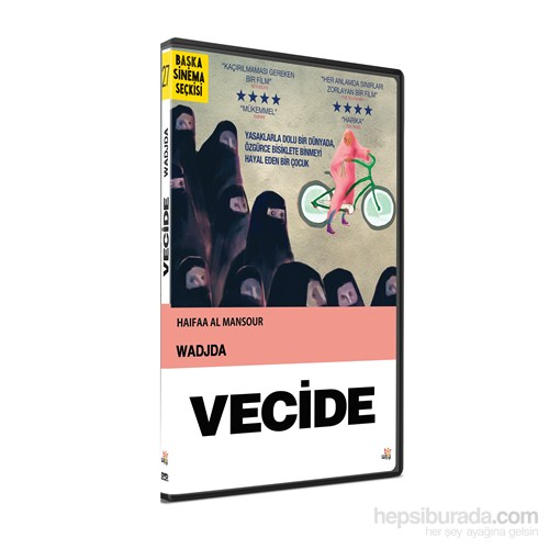 Wadjda (Vecide) (DVD)