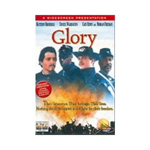 Glory (Zafer) ( DVD )