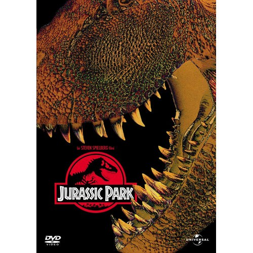 Jurassıc Park 1 ( DVD )