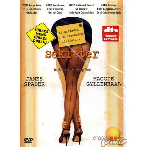 Secretary (Sekreter) ( DVD )