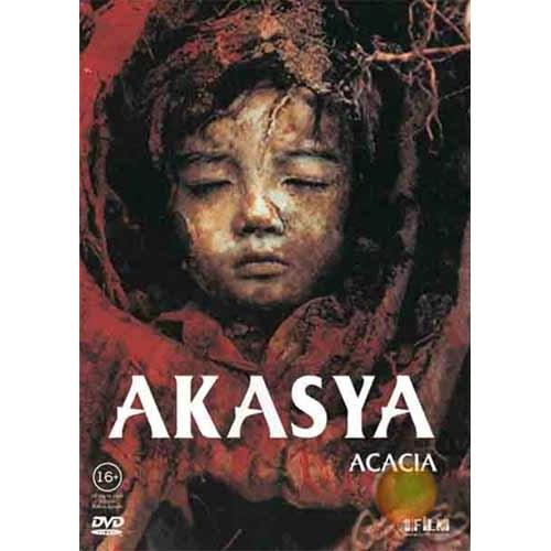 Acacia (Akasya) (DTS) ( DVD )