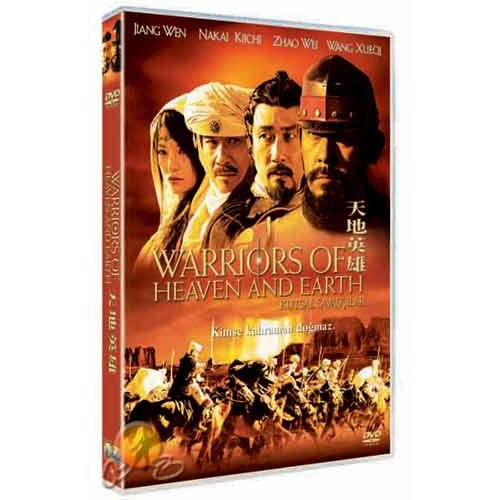 Warriors Of Heaven And Earth (Kutsal Savaşçılar) ( DVD )