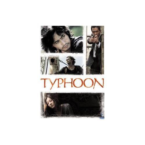 Typhoon (Tayfun)