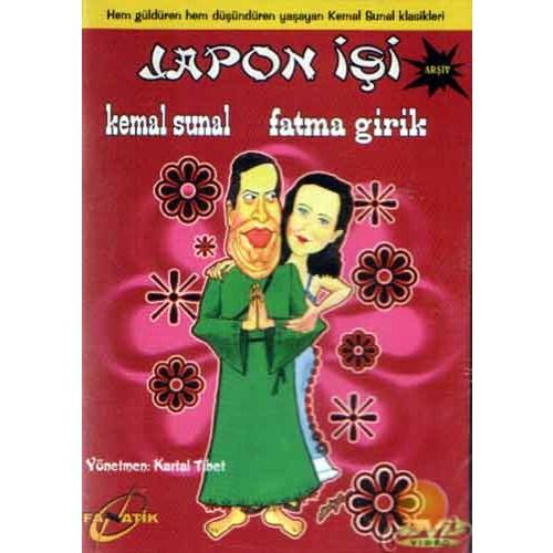 Japon İşi ( DVD )