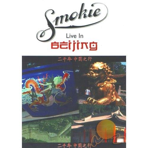 Live In Beijing (Smokıe)