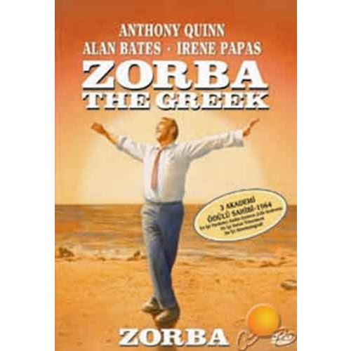Zorba The  Greek (Zorba) ( DVD )
