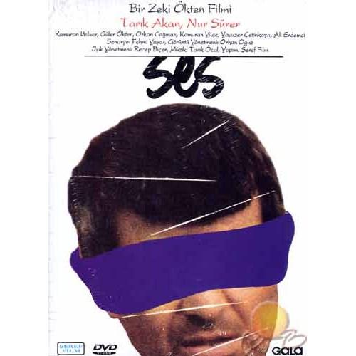 Ses ( DVD )