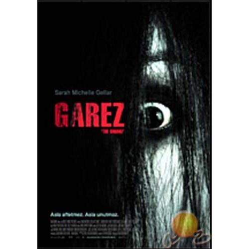 The Grudge (Garez) ( DVD )