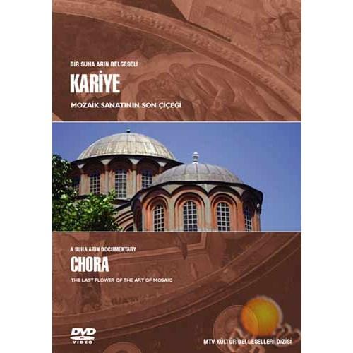 Chora (Kariye) (Bir Suha Arın Belgeseli) ( DVD )